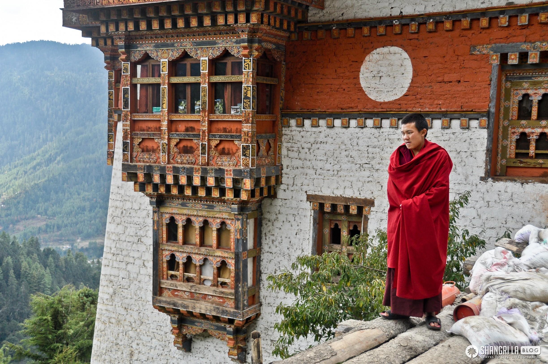 Bhutan (13)